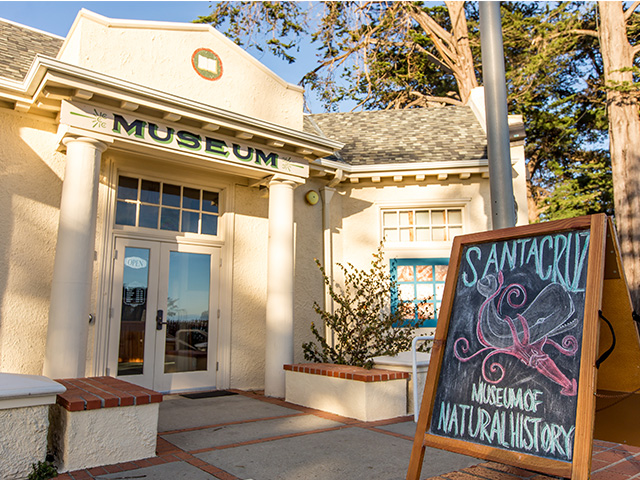 SC-Museum-of-Natural-History-Photo-By-Garrick-Ramirez-640x480-1