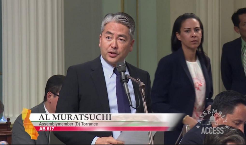 muratsuchi-screen-shot